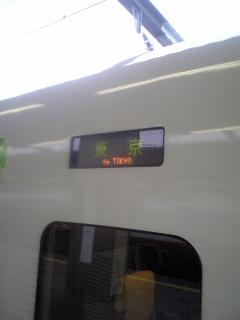ぶらり一人旅in長野〜その2〜